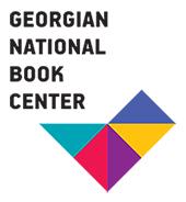National Book Center